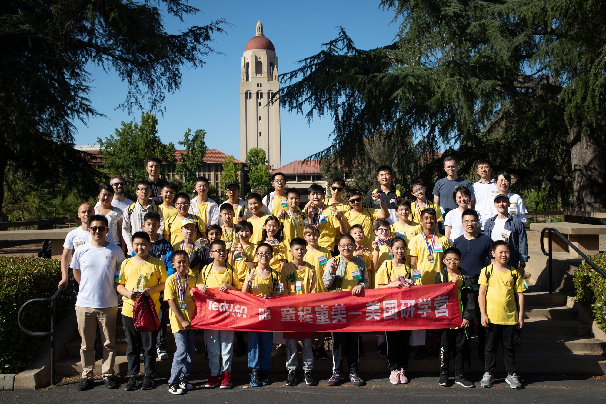 CodeCombat and Tarena Host International Coding Tournament at Stanford University